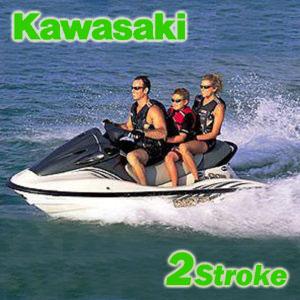 Kawasaki 2stroke models
