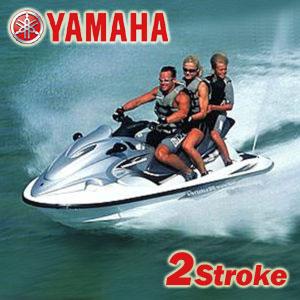 YAMAHA 2stroke models