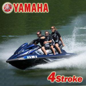 YAMAHA 4stroke models